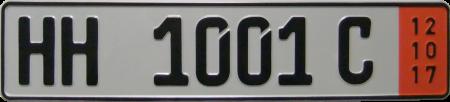 Ausfuhrkennzeichen einzeilig für Fahrten zur dauerhaften Verbringung eines Kfz im Ausland.